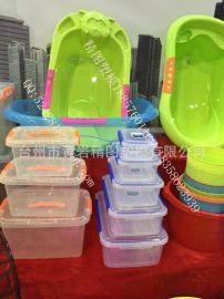 儿童塑料盆模具 塑料筐模具 水桶模具