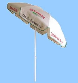 沙滩伞(HY-B-01)