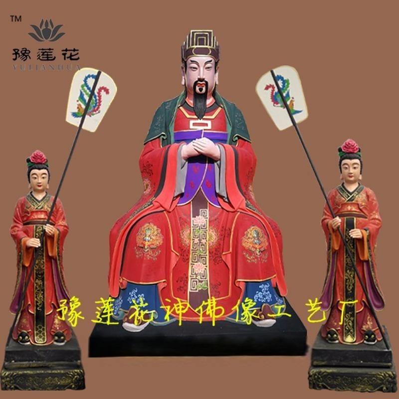 玉皇大帝神像佛王母娘娘神像瑶池圣母、老天爷