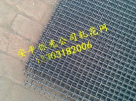 钢丝1.22*2.44米轧花网 轧花网齐全规格