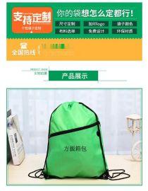 上海定制涤纶束口袋 购物袋 广告礼品定制 来图打样