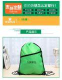 上海定製滌綸束口袋 購物袋 廣告禮品定製 來圖打樣