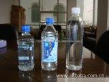 超薄塑料瓶模具