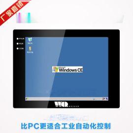 8寸工业平板电脑 嵌入式工业平板电脑一体机现货供应 可定制