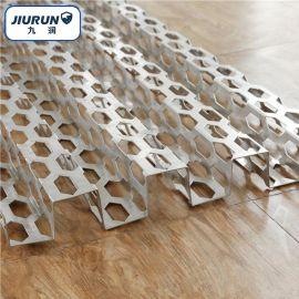 外牆裝飾衝孔板 鋁板衝孔網  六角型衝孔鋁板網