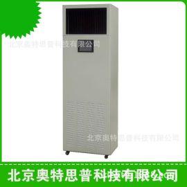 纯净型湿膜加湿机SPZ-07A ,机房  加湿机