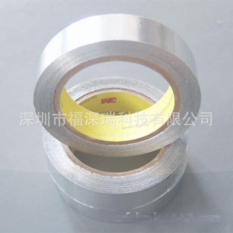 3M3624鋁箔膠帶
