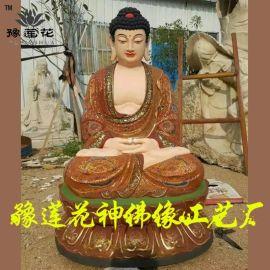 十八罗汉佛像 地藏王佛像 护寺哼哈二将 三宝佛祖