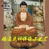 十八羅漢佛像 地藏王佛像 護寺哼哈二將 三寶佛祖