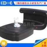 桌面3d扫描仪-教育三维扫描仪