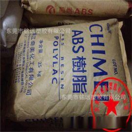 高光泽/ABS/台湾奇美/PA-757G J08/液晶电视前框/液晶电视底座