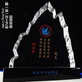 企业商会商务合作水晶礼品 企业活动比赛纪念水晶奖牌