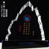 企業商會商務合作水晶禮品 企業活動比賽紀念水晶獎牌