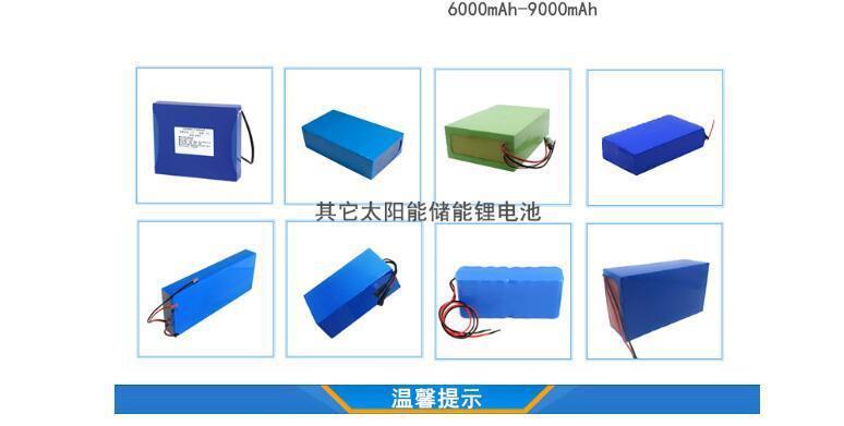 储能电池工厂 9000mah   电池组