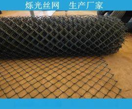 安平烁光勾花网厂山体绿化防护网 14号动物园勾花网