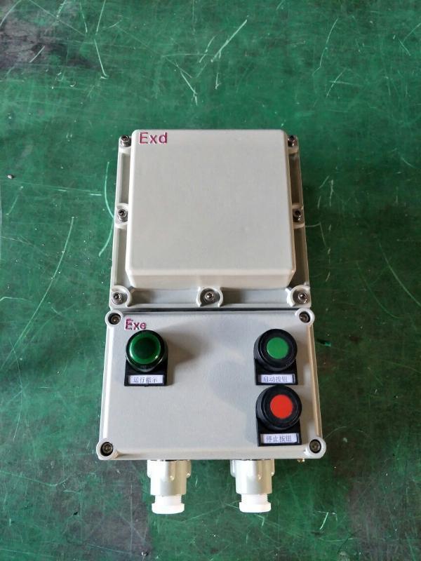 BQC-防爆磁力启动器 防爆磁力 防爆控制箱
