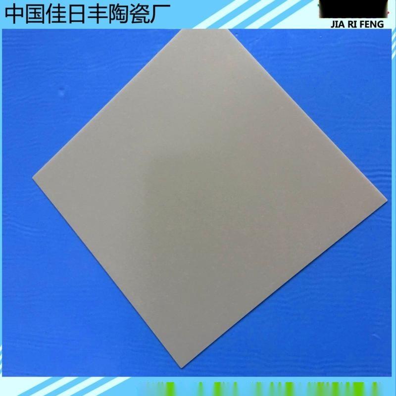 氮化铝陶瓷片 散热绝缘陶瓷垫片 耐磨陶瓷基片可定制加工厂家直销