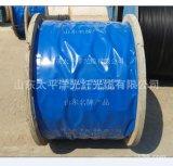 供应【太平洋】GYXTS 中心管式光缆 钢丝铠装 室外光缆