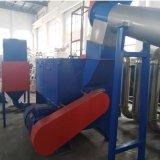 聚乙烯大棚膜清洗线   地膜回收设备厂家直销