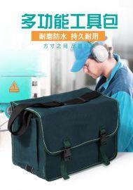 上海定制牛津布工具包 广告礼品定制 五金工具箱定制 来图打样