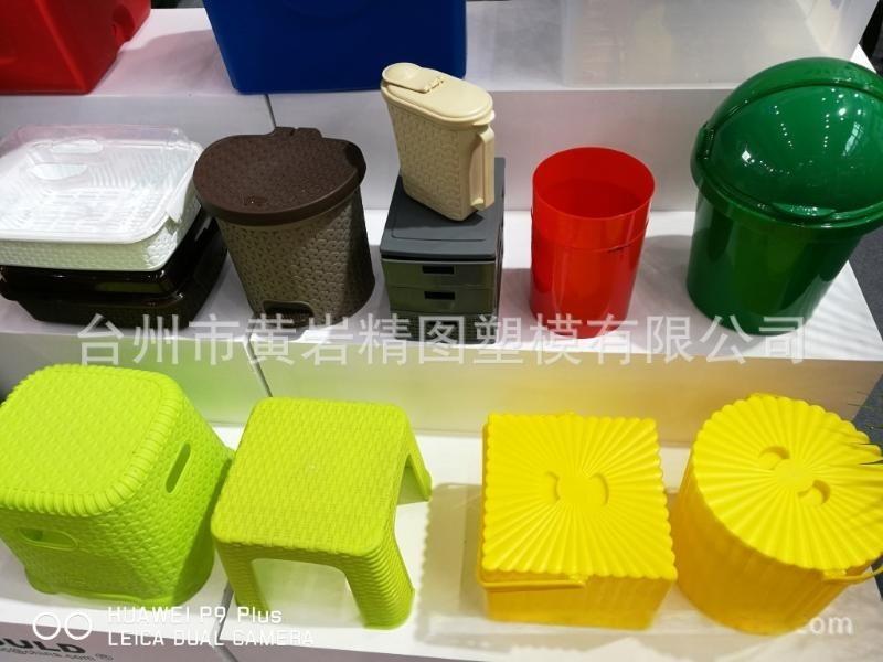 塑料脸盆模具 塑料桶模具 塑料箱模具