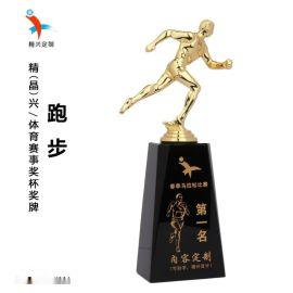 小金人跑步比赛合金水晶奖杯  运动会比赛纪念品订制