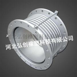 可定做CVB-11橡胶补偿器橡胶软接头 质量保证