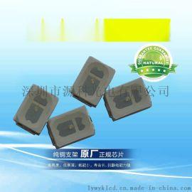 晶元芯片3020黄光LED灯珠