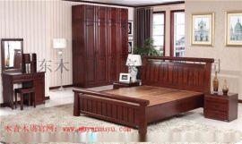 天津木言木语简约实木双人床 608纯手工实木床