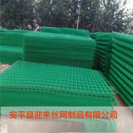 现货护栏网,镀锌护栏网,包塑护栏网