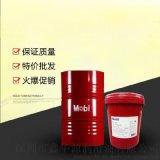 美孚ATF LT 71141自動變速箱油 MOBIL ATF LT 71141低溫排檔油