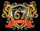 彩神国际67系统PK10时时重庆龙虎合