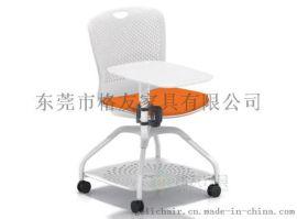 广东品牌椅厂家批发塑料高端带写字板培训椅
