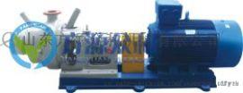 FPM双盘磨浆机 厂家直销设备
