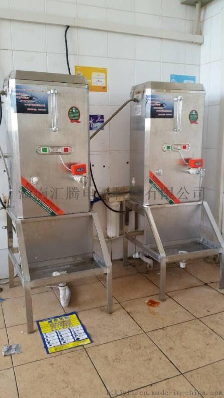 湖南智能电开水机厂家