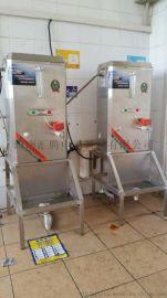 湖南智能電開水機廠家