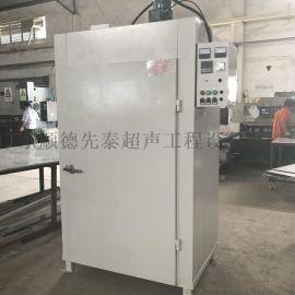 厂家直销江门碳钢网带烘干炉 箱式烘干炉 工业烘干设备厂家