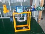 SL系列定量控制系统