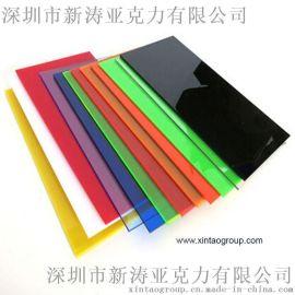 新涛厂家批发 10mm亚克力板 防静电亚克力板彩色亚克力板加工