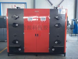 600kg生物质蒸汽发生器 全自动蒸汽锅炉