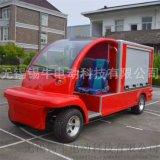 北京天津上海南京消防大队电动微型消防车|街道办景区水罐电动消防车|工厂直销