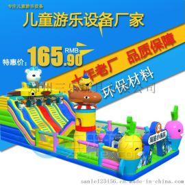 山东潍坊大型充气滑梯**生产厂商