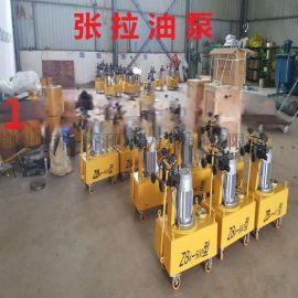 ZB4-500张拉机具,桥梁油泵,智能张拉油泵