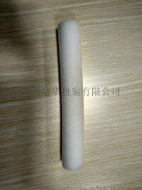 珍珠棉管 EPE珍珠棉护边填缝材料 厂家定制加工
