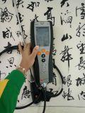进口仪器 寿命长 德国德图testo330-2LL烟气分析仪 来电咨询