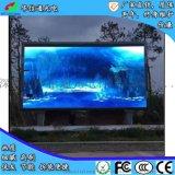 P6.67户外防水LED显示屏广场学校高清全彩色电子广告大屏幕华信通光电
