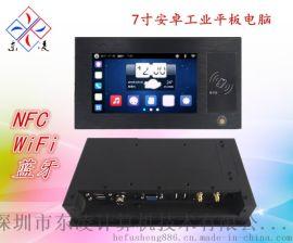 7寸工業一體機7寸工業電腦耐高低溫多點電容屏