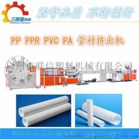 PP管 PVC管道挤出生产线 PPR管材挤出机