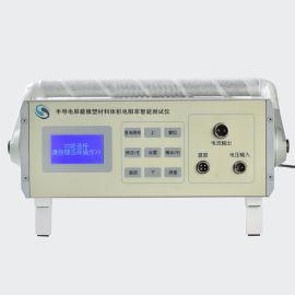 BR-DXB半导电**橡塑材料体积电阻率智能测试仪