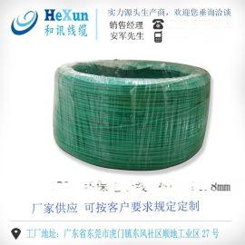 21支0.127mm镀锡铜 单芯环保PVC电子线
